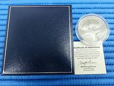 1994 Singapore Asian Aerospace Sterling Silver Proof Medallion