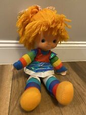 "New ListingVtg Genuine 1983 Rainbow Brite 18"" Doll Hallmark mattel bright"