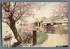 Japan, Tokyo Vintage silver print. Vintage Japan  Tirage albuminé aquarellé