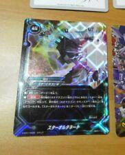 FUTURE CARD BUDDYFIGHT JAPANESE CARTE RR Star Alternate D-BT01/0020 JAPAN **