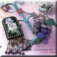 Japanese Bead Craft Book 06c - Loom Weaving