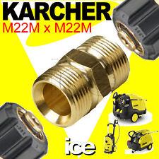 M22 x M22 KARCHER PRESSURE JETWASH HOSE JOINER ADAPTER EXTENSION SCREW CONNECTOR