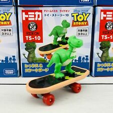 DREAM TOMICA Disney Toy Story Ride On TS-10 Rex & Skateboard