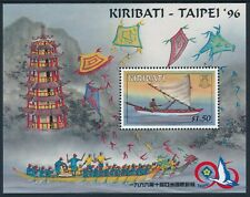 1996 KIRIBATI TAIPEI '96 STAMP SHOW MINI SHEET FINE MINT MNH
