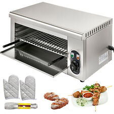 More details for commercial electric salamander grill oven professional toaster 2kw cheese melter