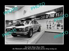 OLD LARGE HISTORIC PHOTO OF NEW YORK MOTOR SHOW 1969 PLYMOUTH BARRACUDA DISPLAY