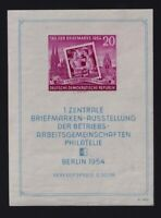 East Germany DDR Sc #226a (1954) Philatelic Exhibition Souvenir Sheet NH