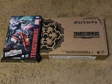 Transformers War For Cybertron Autobot Alliance And Paradron Medics Lot Of 2