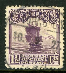 China  Republic 1½¢ Second Peking Junk VFU L503