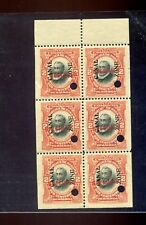 Canal Zone Scott #53c Var Mint Specimen Booklet Pane of 6 Stamps (CZ53-bp1)