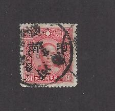 CHINA-JAPANESE OCC - HONAN - 3N23a - USED -TYII - 1941 O/P ON DR S-Y-S