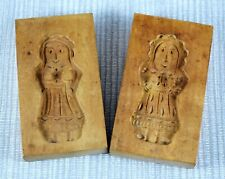 More details for vintage wooden treen chocolate biscuit butter moulds