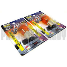 Polarg M18 Bl Hybrid 1156 Orange Amber Light Bulbs Lightbulbs Pair M-18 JDM