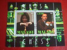MALAWI: 2009 CHESS PLAYERS IV - MINISHEET UNMOUNTED USED MINIATURE SHEET