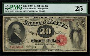 "1880 $20 Legal Tender FR-147 Mule - ""Hamilton"" - Graded PMG 25 - Very Fine"