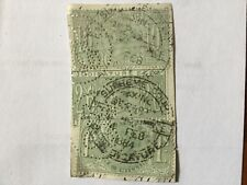 GB UK REVENUE QV Judicature Fee 1, 1s6p and 10 Shilling on Paper Fiscal cancel