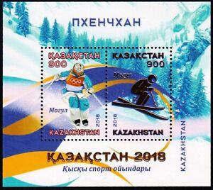 2018. Kazakhstan.  Winter Olympics, PyeongChang. S/sheet. MNH