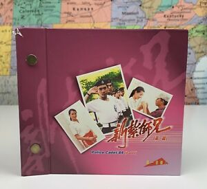 SHIPS SAME DAY Police Cadet '84 Part 1 I (1984) Chinese Import VCD Video CD Rare