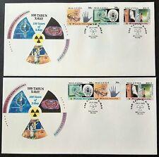 1995 Malaysia 100 Years of X-Ray 3v Stamps FDC x1 pair (Melaka Cachet)