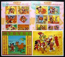 Guyana 1997 Disney Chinesisches Neujahr New Year China 5821-32 Block 526-527 MNH