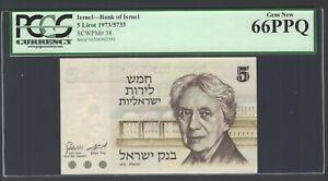Israel 5 Lira 1973/5733 P38 Uncirculated Graded 66