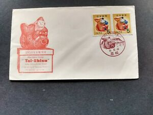 Japan - FDC Cover World Local Doll (1959)