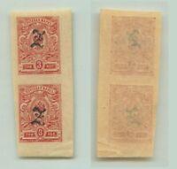 Armenia 1919 SC 92,mint imperf  black Type A pair . e9337
