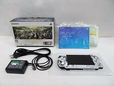 PlayStation Portable -- Dissidia Final Fantasy  Limited Console -- JAPAN. 317