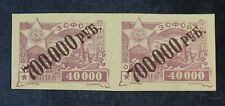 CKStamps: Russia Stamps Transcaucasian Federated Republic Scott#22a LH NG