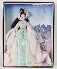 KURHN DOLL CHINESE PRINCESS DRAGON NRFB