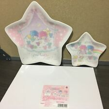 2016 NEW Sanrio LITTLE TWIN STARS 2 melamine star shaped plates rainbow bears!