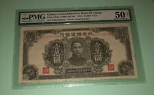 PMG Graded China, Central Reserve Bank Of China 1944 Pic J36a AU