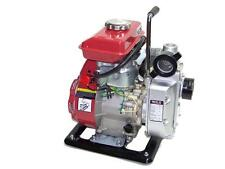 "2.5 HP 1-1/2"" GASOLINE WATER PUMP"