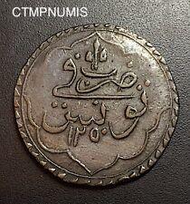 TUNISIE ARGENT mahmud ii 1808.1839  PIASTRE  1250  9,50 grs