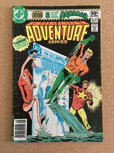 Adventure Comics #475 (1980, DC Comics), VG