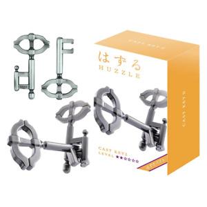 Hanayama Level 2 Cast Key 2 II Puzzle NEW