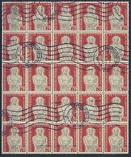 Berlin 119 De 25 Unité timbrés ME 150 (442170)