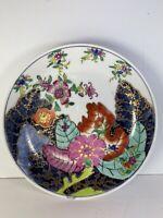 "Tobacco Leaf Decorative Japanese Porcelain Ware Dish Bowl 7.5"" Flawless"