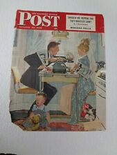 Vintage Norman Rockwell 1948 Saturday Evening Post cover page