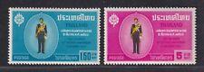 Thailand Scott 419-420 Xf Mnh 1963 King Bhumibol's 36th Birthday Commemorative