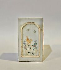 Ch'ing Dynasty Qing 1800s Hand-Painted Porcelain Chinese Vase China B. Altman