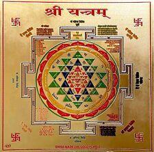 "Sri Shri Yantra Yantram 6x6"" In. Energized & Blessed"