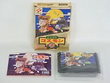 GANBARE GOEMON 2 Ref/312 Famicom Nintendo Japan fc