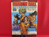 DRAGON BALL Super Exciting Guide Book Story hen