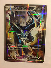 Pokemon Card / Carte Dialga 017/027 R CP2
