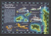 Guernsey: 1994 Post Office Independence Miniature Sheet SG MS650 MNH