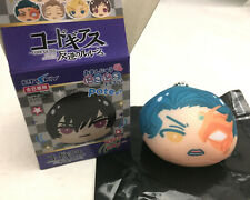 Jeremiah Code Geass Niginigi Omanjuu Anime Plush Key Chain Charm Ball Ensky NEW