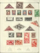 (JY) Tannu Tuva 2 Pages MH / Used / Imperforates CV $61+