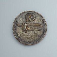1929 First Moscow-New York Flight Commemorative Badge.