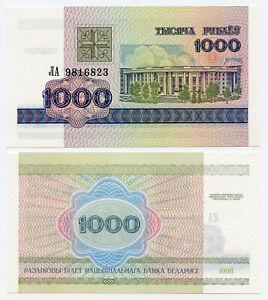 Belarus. 1000 Rubles 1998. P16. UNC